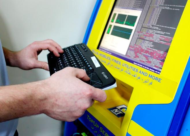 kioskas it system trading llc sharjah)